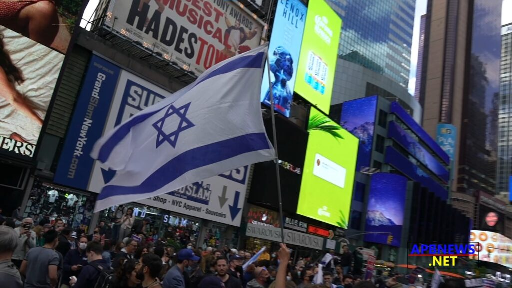 Hundreds attend NYC Times Square Rally in Solidarity with Israel